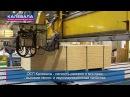 ОСП OSB 3 плиты ДОК Калевала