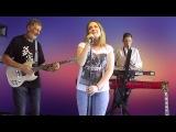 AeroNikS Cover Band - IOWA - мои стихи твоя гитара