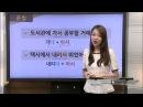 Корейский язык . Урок 16