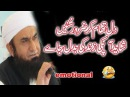 Tariq Jameel emotional bayan 2018
