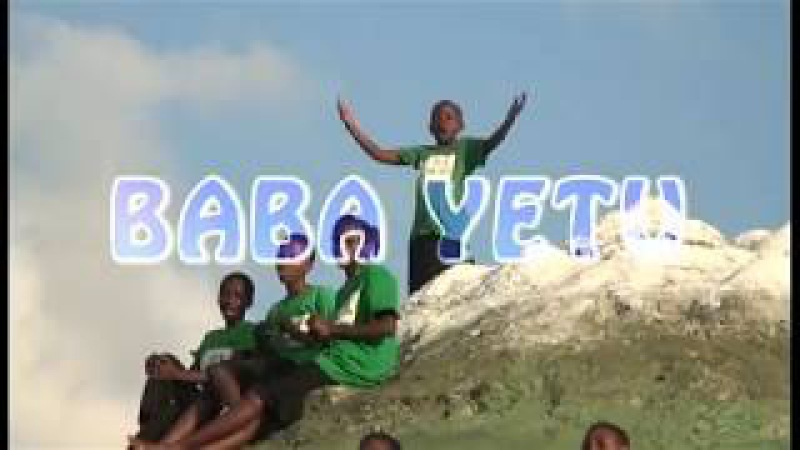 Baba Yetu Cover Alex Boye (Kachi Edition)