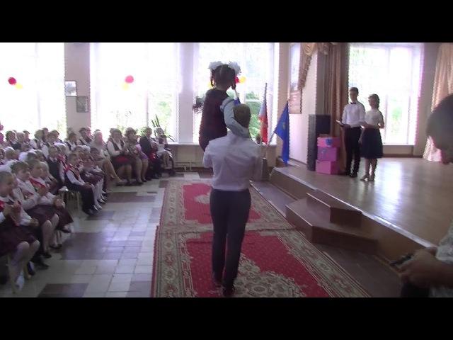 Первый звонок 2017 в школе № 18 г. Муром ВАНЯ и ВАРЯ