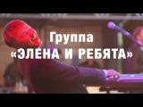 Анонс концерта в театре Маяковского