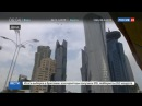 Новости на «Россия 24» • Сезон • Изоляцию Катара обсудят в Москве