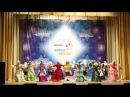 Аплас - Ренессанс Международный конкурс Новые Звезды, г. Воронеж