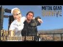 Metal Gear Survive Прохождение Часть 8 Проблемы с Мирандой