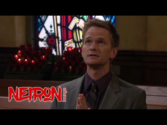 Барни Стинсон молится в церкви. Момент из сериала Как я встретил вашу маму