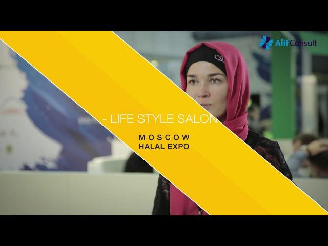 Moscow Halal Expo 2017. Халяль Экспо в Москве - как это было 2017