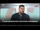 Ильенко российская агрессия Украиной не ограничится фактически это вопрос о мировой войне 23 11
