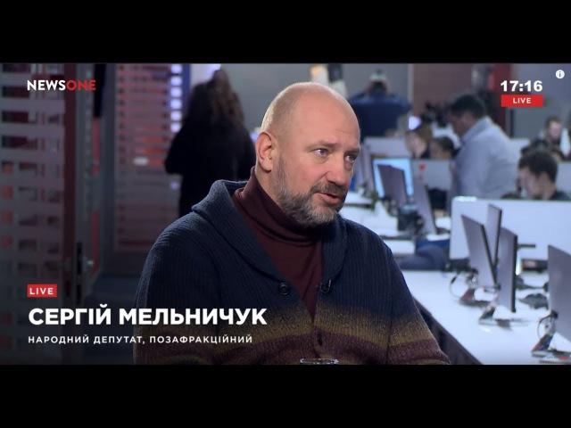 Мельничук: избавившись от внеблокового статуса Украина вышла из Будапештского меморандума 15.01.18