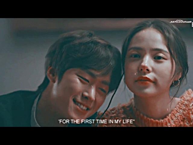 Byeok Soo Ji Young || Individualist Ms. JiYoung