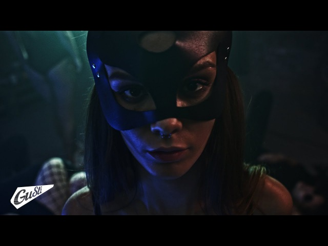 GUSLI (Guf Slim) - Ушла (Премьера 2017)