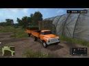 Мод ПАК ГАЗ GAZ 53Modul Pack Фермер Симулятор 2017