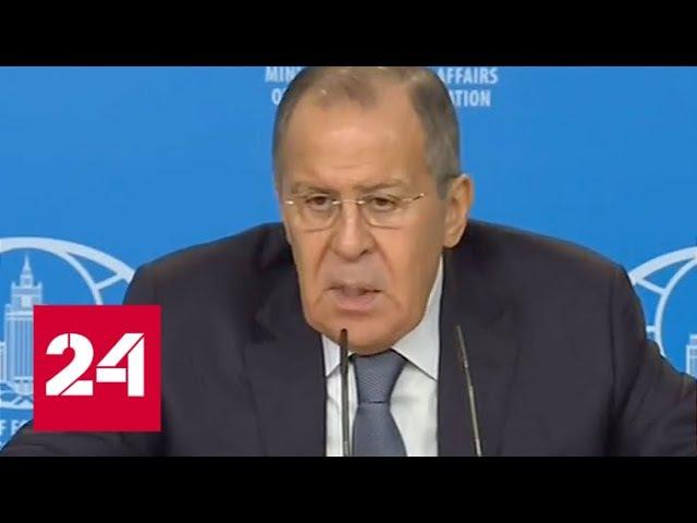 Лавров: Россия уважает границы Украины без Крыма