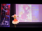 ANIMAU EXPO 2017 Kaen Chrome (Санкт-Петербург) - Maki Nishikino (Love Live School idol festival)