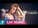 Denisa Moga Singuri Official Video