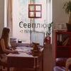 Пластиковые окна Севастополь 🚩 Севплюс