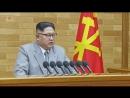 경애하는 최고령도자 김정은동지께서 하신 신년사 주체107(2018)년 1월 1일