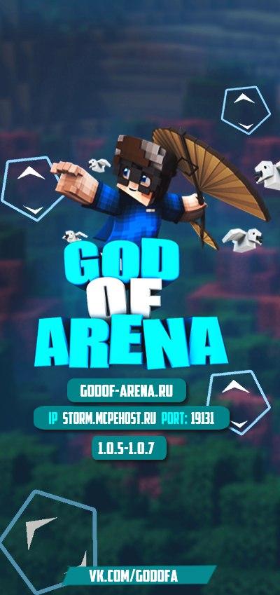 Godofarena