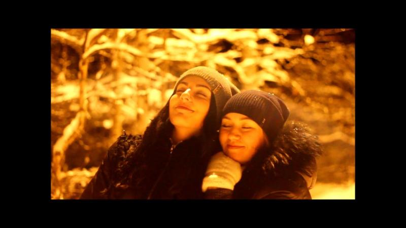 Айнура и Вероника