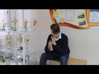 «Школа в кубе». ГБОУ г. Москвы «Школа № 1391» поселения Киевский. Социальный ролик «Выбор профессии» 2017 года.