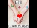 Михаил Шелег МЕЖДУ НАМИ ГОРОДА_720x576