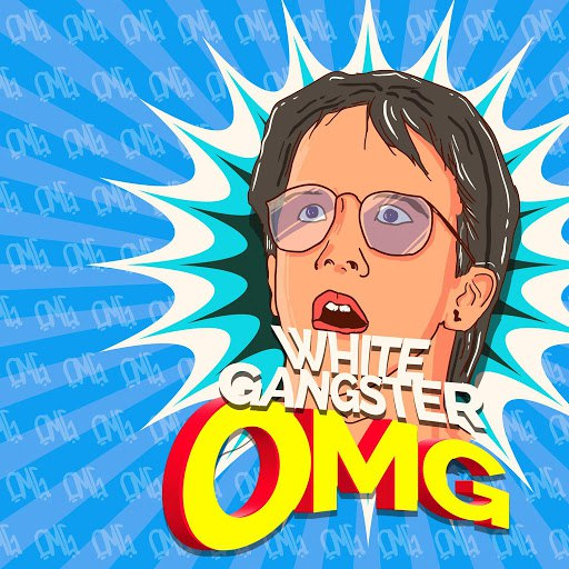 White Gangster альбом OMG