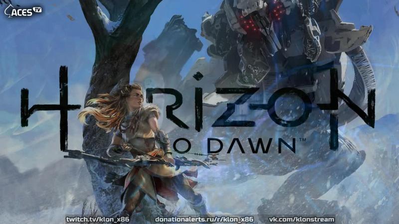 Horizon Zero Dawn 18   bit.ly/klon_x86