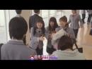 Момент из японский дорамы Озорной поцелуй: Старшая школа,,