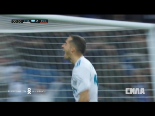 «Реал Мадрид» - «Реал Сосьедад». Обзор матча