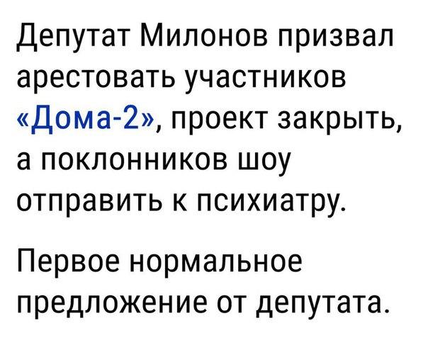 Фото №456269724 со страницы Виталия Мартюшева