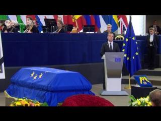 Медведев на похоронах  экс-канцлера ФРГ