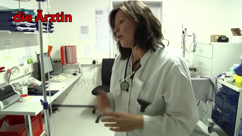 Словарный запас - die Ärztin(female doctor) - докторша