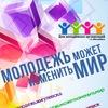 Дом молодежных организаций г. Жигулевск