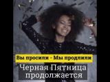 Черная_суббота