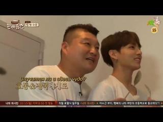 (50 эп.) Давайте поедим вместе / Let's Eat Dinner Together (гости Джин и Чонгук (BTS))