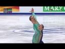 European Championships 2018. Pairs - FP. Nicole DELLA MONICA / Matteo GUARISE