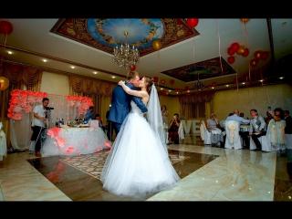 танец Жениха Влада и Невесты Елены на свадьбе. Орехово-Зуево, Банкетный зал