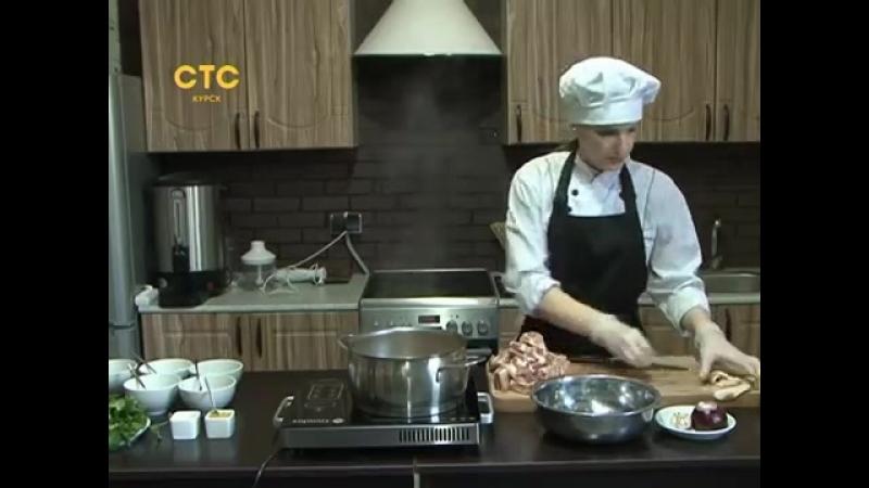 СТС-Курск. Частности. Рецепт к 23 февраля от Екатерины Даниловой. 21 февраля 2018
