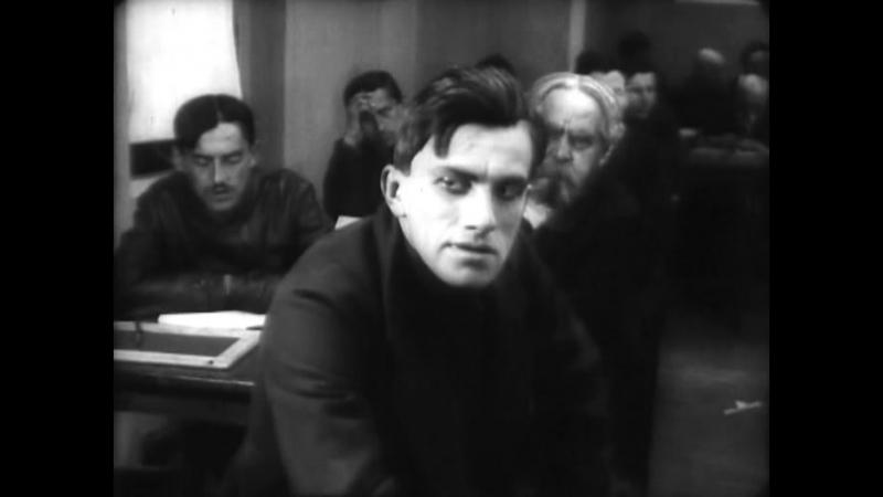 Барышня и хулиган.1918.