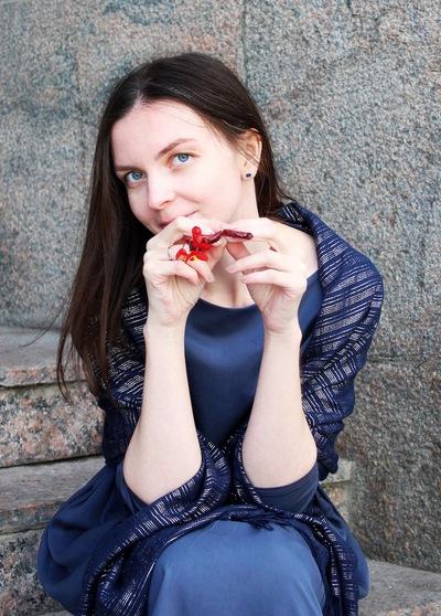 Виктория Трифонова