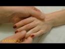 Массаж кисти рук. Расслабляющий. Пальчики