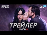 Джессика Джонс / Jessica Jones (2 сезон) Трейлер (LostFilm.TV) [HD 1080]