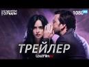 Джессика Джонс  Jessica Jones (2 сезон) Трейлер (LostFilm.TV) [HD 1080]