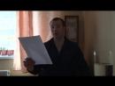 Стих-первое свидания,читает Олег Елисеенког.Калининград.