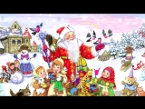 Дед Мороз - розовые щечки. Новогодняя детская песенка