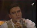 Андрей Державин-ЖуравлиПесня Года-1995