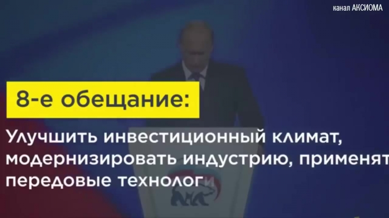 Работяги_ Путин и Медведев. 18 лет без передышки раздают обещания