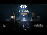 Little Nightmares: The Depths I Стрим №1 - Начало пути I Прохождение с Inko May