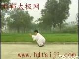 Низкий уровень (сяпань) практики тайцзицюань большого каркаса (дацзя) от Ян Баньхоу